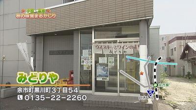 t160924_09.jpg