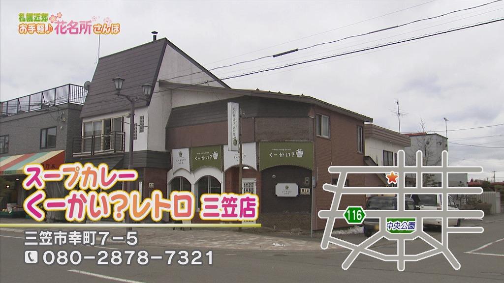 t170422_06.jpg