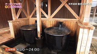 t171021_13.jpg