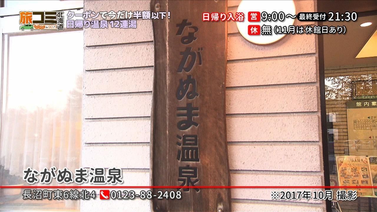 t200222_09.jpg