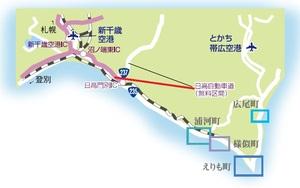 日勝半島MAP修正画像.jpg