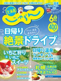リサイズ2006月号表紙最終.jpg