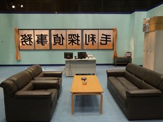 HP用【横浜会場】BR8A0104.jpg