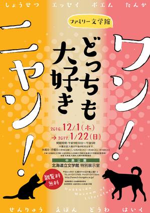 2016-12-19_12h22_46.jpg