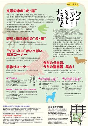 2016-12-19_12h23_01.jpg