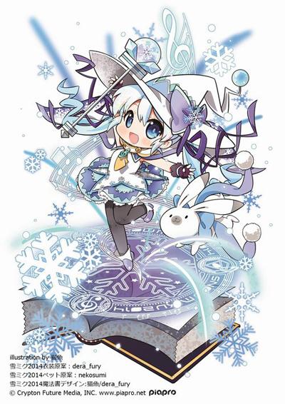 snowmiku2014.jpg