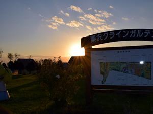 落日のクラインガルテン.jpg